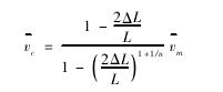 其计算公式如下