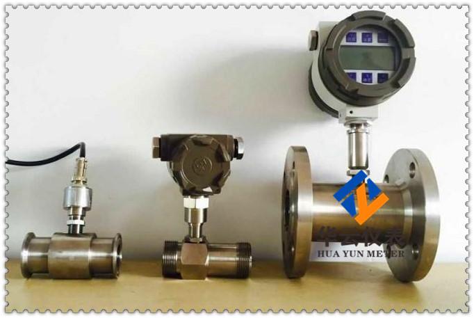 涡轮流量计的应用 都有哪些行业使用