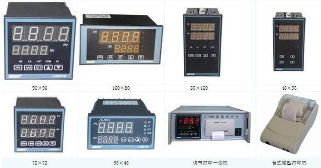 HD-XMTA系列智能数字显示仪|PID调节仪