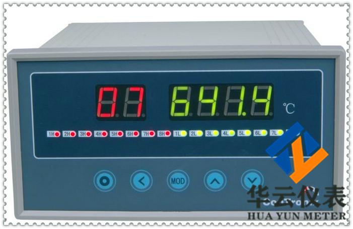 8通道温度巡检仪|厂家价格|规格选型