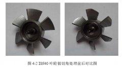 DN40 涡轮流量传感器改进