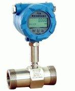 涡轮流量计传感器测量精