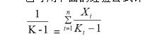 经验公式计算K值