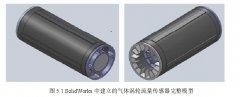 气体涡轮流量传感器压损特性分析