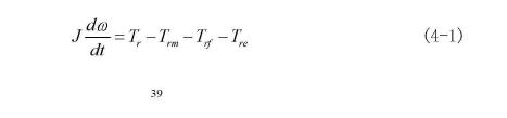 涡轮的运动微分方程