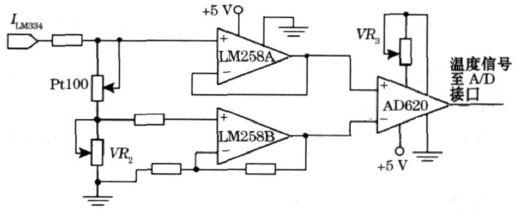 图5  温度信号检测电路原理图