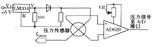 图3  压力信号处理电路原理图