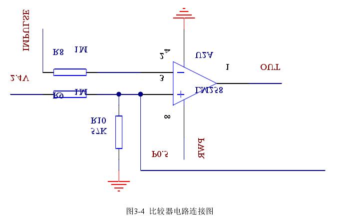 图3-4  比较器电路连接图