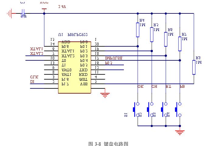 图 3-8  键盘电路图