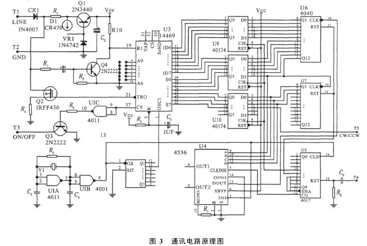 图 3  通讯电路原理图