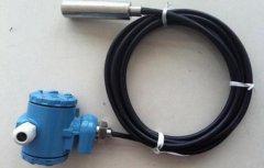 硫酸储罐液位变送器