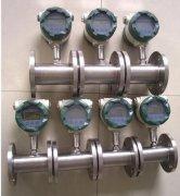 工业锅炉热平衡测试用涡轮流量计使用问