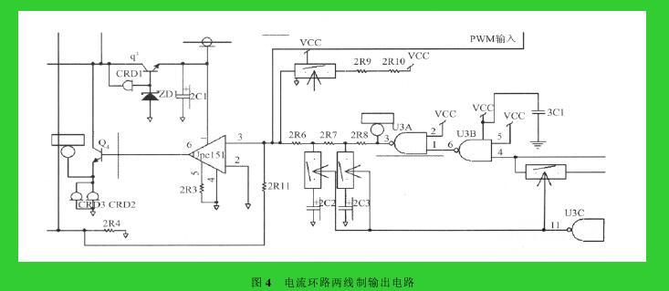 图 4 电流环路两线制输出电路