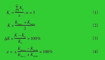 参数计算公式