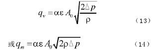 金属浮子流量计,金属管浮子流量计,金属转子流量计