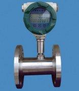 气体涡轮流量计在城市商业广场天然气工