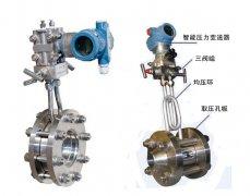 锅炉孔板流量计安装方法产品参数