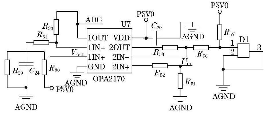 图4 信号处理电路