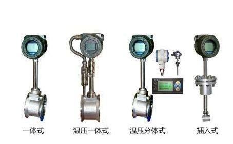 化工计量仪表自动控制系统应用存在的问题及对策