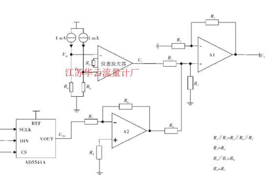 图3 信号调理电路
