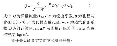 基本计算公式