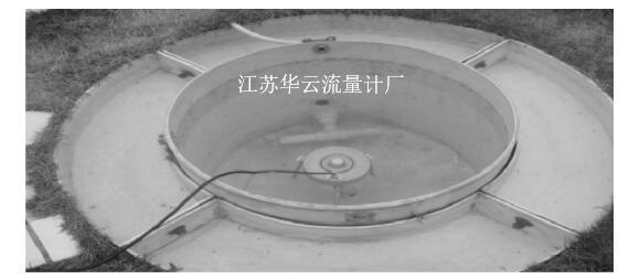 图1 沉底式蒸发测量仪