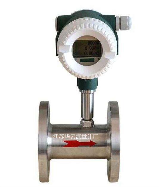 什么是大口径水流量计 检定方法和注意事项