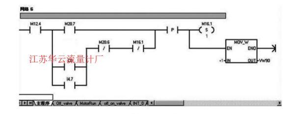 图4 修改后的程序
