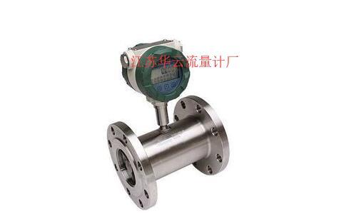 涡轮流量计传感器的选用方法