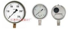石油化工自动化压力流量仪表常见故障分