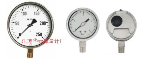石油化工自动化压力流量仪表常见故障分析及处理