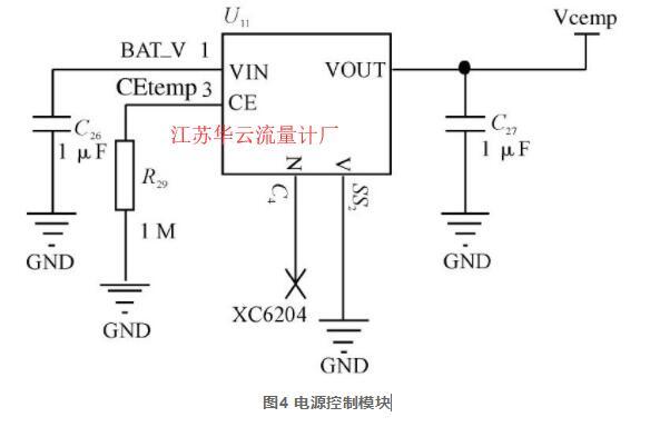 图4 电源控制模块