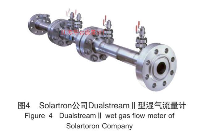 图4 湿气流量计