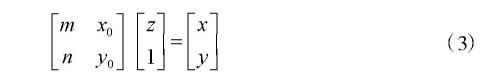 计算 公式