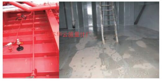 图5 化学品船安装的雷达液位计
