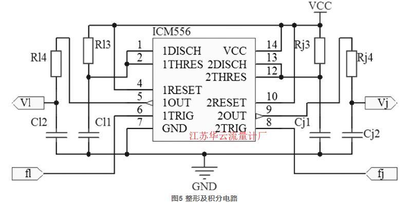 图5 整形及积分电路