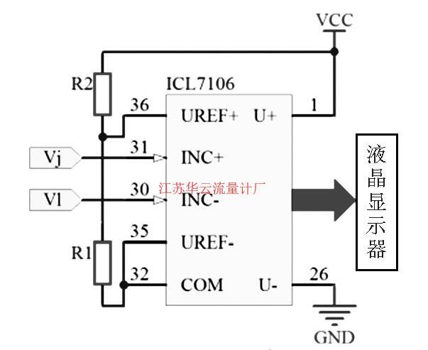 图6 差分及显示电路示意
