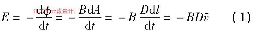 本质安全型防爆电磁流量计设计分析