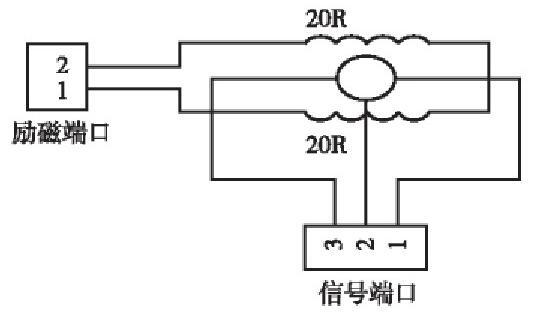 图3 电磁流量计电气部分[1]