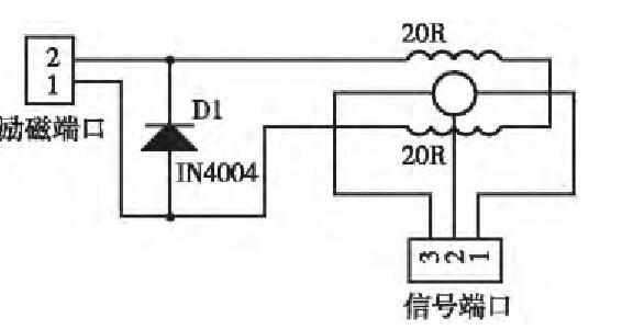 图4 电磁流量计电气部分[1]