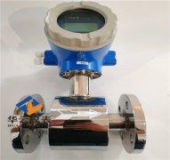 电磁流量计在造纸业的应用