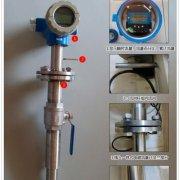 电磁流量计选择与安装的要点
