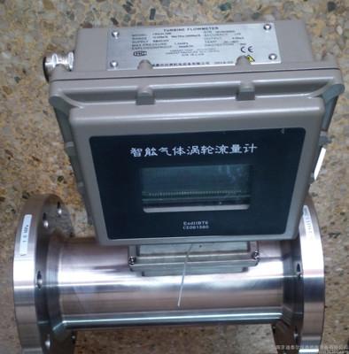 涡轮流量计的安装说明